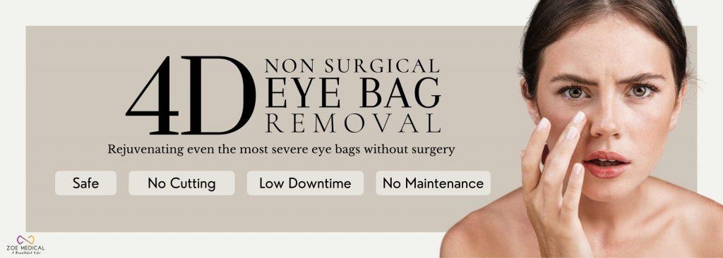 4D Eye bag