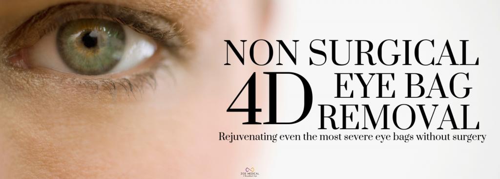 4D eye bag removal