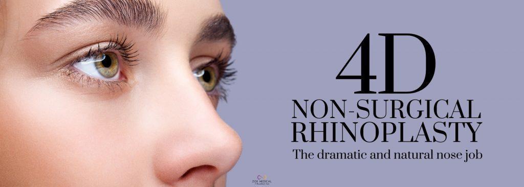 4D NSR at Zoe Medical
